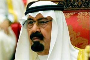 re Abdullah