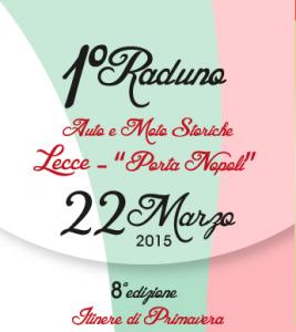 raduno auto d'epoca Lecce 22 marzo 2015-crop