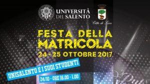 festa-della-matricola-2017-lecce
