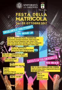 festa-della-matricola-lecce-2017